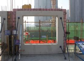 预制复合保温外墙板